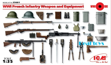 New-Arrivial-ICM-model-35681-1-35-WWI-font-b-French-b-font-Infantry-font-b